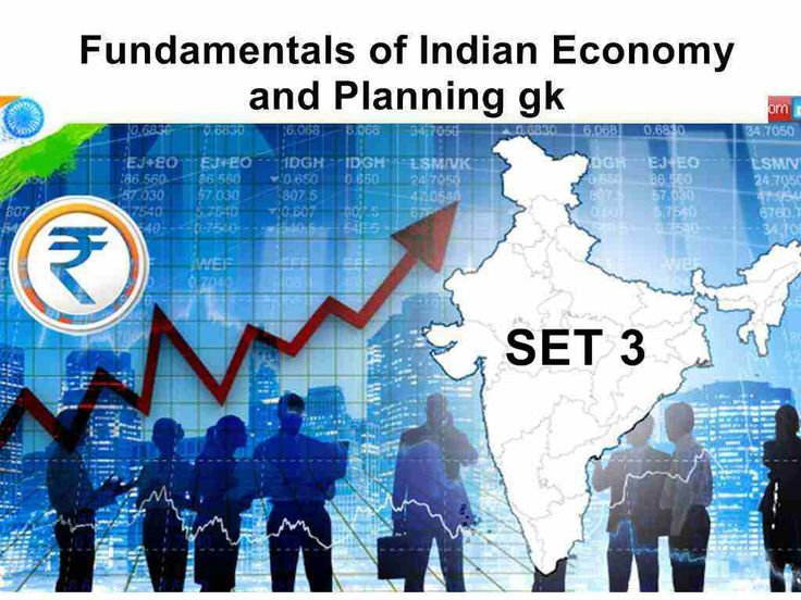 Eeconomic planning in india Read - history quiz questions set 2 (25 questions) for all exam