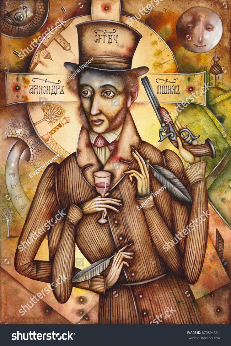 Alexander Pushkin - caricature of the Russian poet and writer. 1799 - 1837. By Eugene Ivanov #eugeneivanov #19th century #alexander #author #boris_godunov #captain's_daughter #caricature #cartoon #eugene_onegin #literary_arts #literature #playwright #poet #pushkin #romanticism #russia #russian_writer #writer #@eugene_1_ivanov