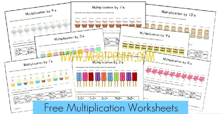 Free Multiplication Worksheets & Fact Cards {with Visual Cues}