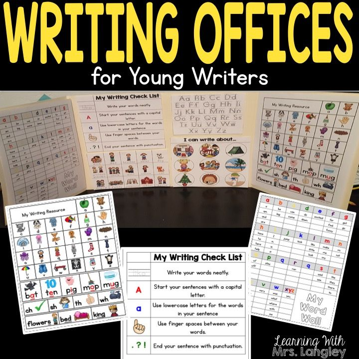 I have totally revamped this free file with lots of new goodies! Make these easy writing offices for your young writers in no time!