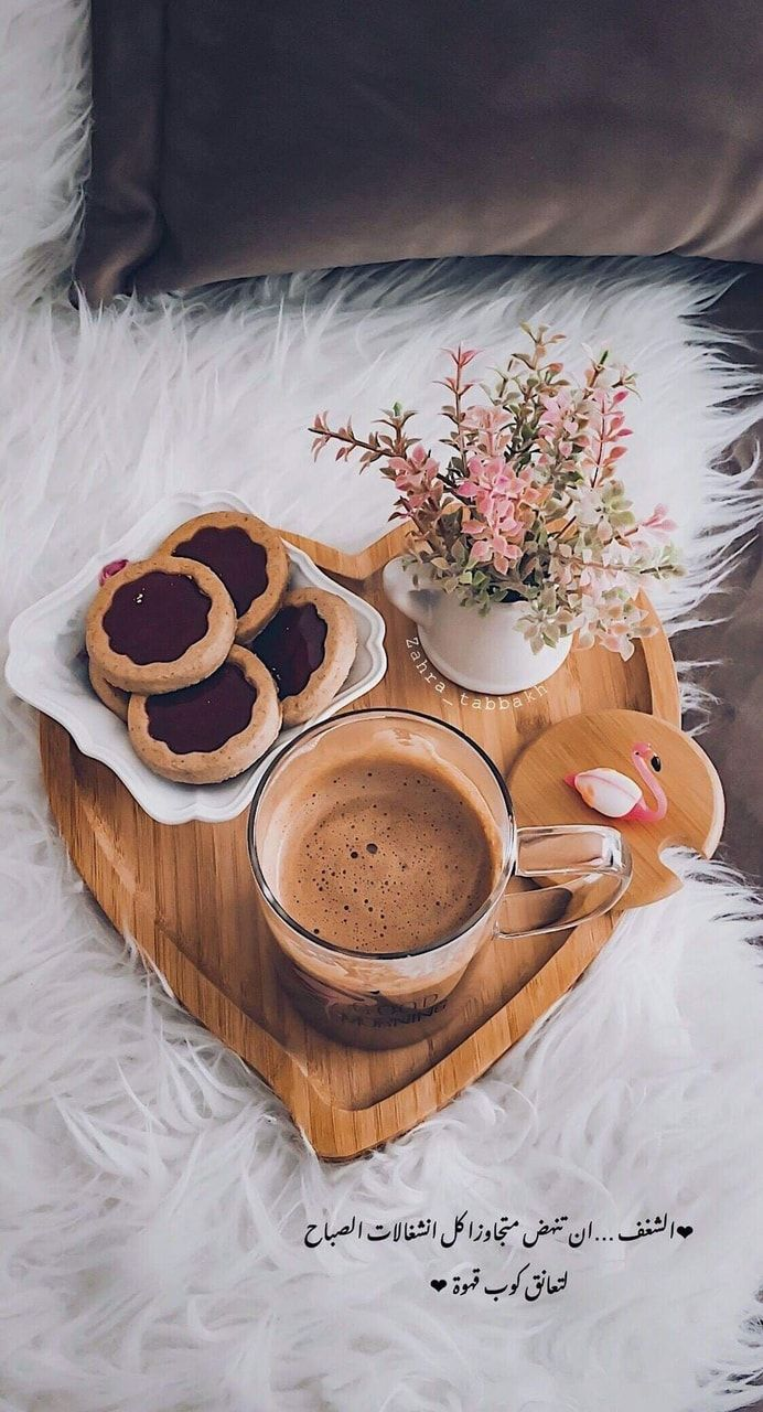 Discovered By A Love Live Find Images And Videos About Beautiful Amazing Guzel Resim Immagine Eat And Yum Yummy Pretty Coffee Coffee Love Coffee Shop Decor