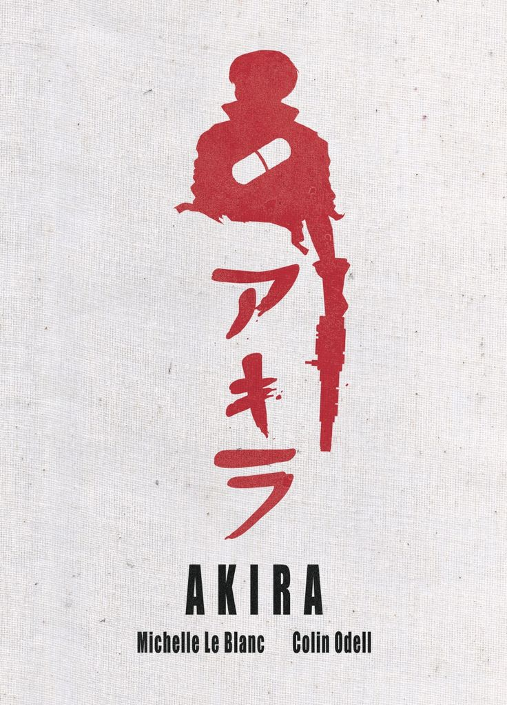 Commended design for the Akira cover by Isobel Mackenzie
