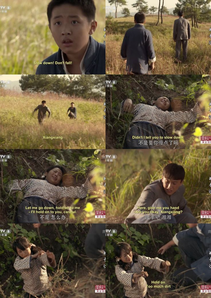 Watching: Battle Of Changsha ep.12  hahaha omg that reminded me of my childhood in the countryside!  We also were three and one of the boys always had to help me out XD I was totally in Xiang Xiang shoes multiple times.