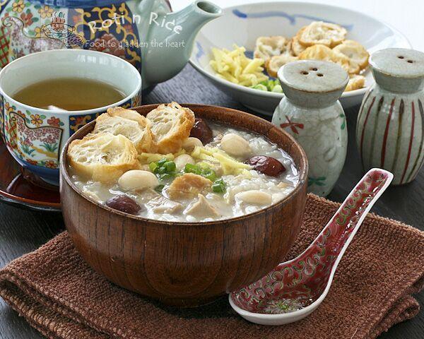 Turkey Rice Porridge with Peanuts and Scallops