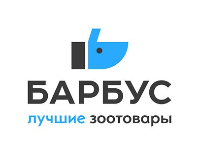 "@Behance portfolio: ""Логотип Барбус"" http://be.net/gallery/47127475/logotip-barbus"