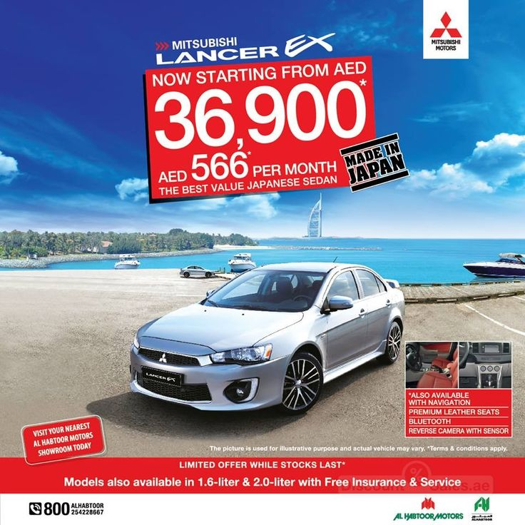 Mitsubishi Lancer EX Special Offer  Great news to begin the month! Starting from AED 36, 900* or AED 566 per month, you can now own a Lancer EX. The best Value Japanese Sedan. *Limited Offer while stocks last click for more information >> Mitsubishi Lancer EX Special Offer   #LancerEX #Mitsubishi #SpecialOffer #Mitsubishi #NewCars/SUVs #Wheels #UAEdeals #DubaiOffers #OffersUAE #DiscountSalesUAE #DubaiDeals #Dubai #UAE #MegaDeals #MegaDealsUAE #UAEMegaDeals  Offer Li