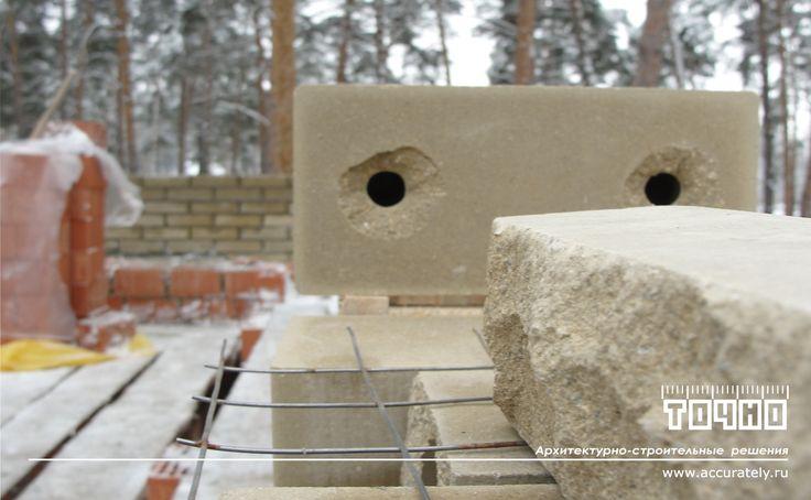 Армо-каменная перемычка #ТОЧНО #строительство  #коттеджа  #Тамбов