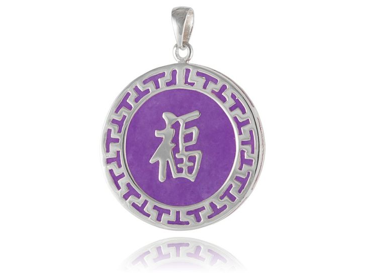 Lavender Jade Fortune Disc Pendant with Greek Key Border, 925 Sterling Silver: