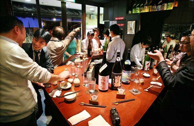 фишки нет как пьют японцы фото семян меняется