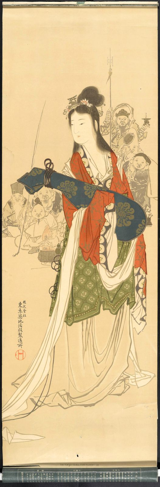 ukioy-e print in colour of woman in traditional Japanese costume walking, with small crowd behind watching her