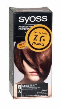 Syoss Professional Permanent Hair Colour 5-28 Chestnut Co-developed and tested by hairdressers and colorists. Professional grey coverage. Syoss, the permamnent coloration in professional quality for home usage - with color pigment mix and nutri complex. Contains caring color cream, application bottle with developer milk, sachet with color-seal conditioner, instruction leaflet and gloves.