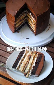Семислойный торт (брауни, чизкейк, глазурь...).