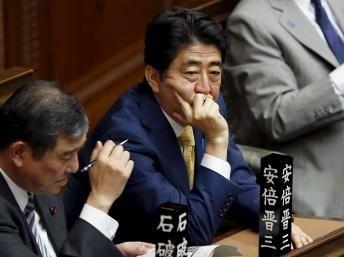 El primer ministro japonés, Shinzo Abe. Archivo.