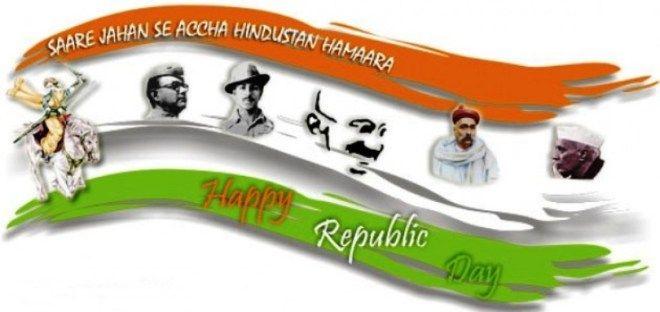 India Republic Day 2016
