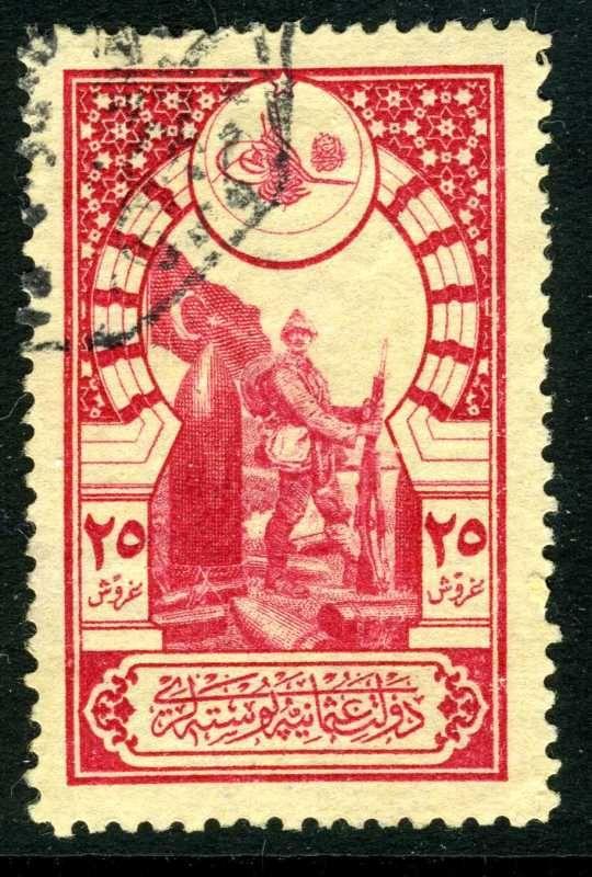 1917 Ottoman Empire