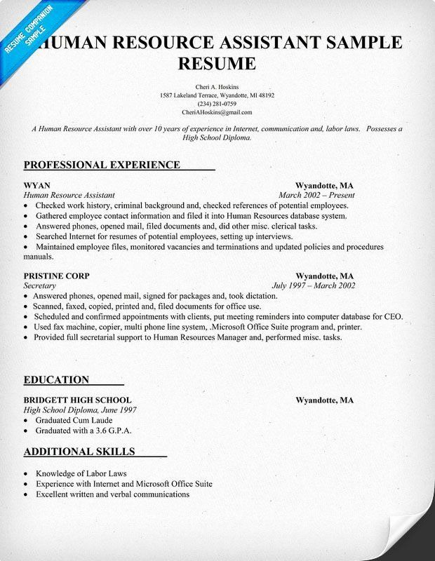 Human Resource Resume Objective Examples Lovely Human Resource Assistant Resume Sample Resume Panion In 2020 Hr Resume Human Resources Resume Resume Objective Examples