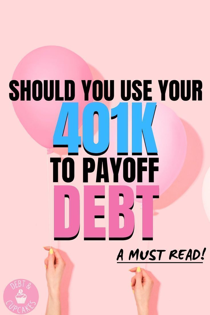 Debt Free With An Early 401k Withdrawal Credit Card Interest How To Calculate Credit Card Interest Creditcard Debt Payoff Plan Debt Free 401k Withdrawal
