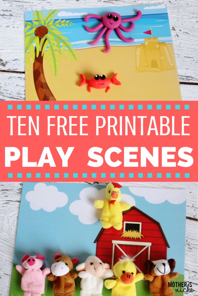 MULTI-PURPOSE PLAY SCENES- 10 Free Printables Scenes for play doh, markers, toys, finger puppets, etc...