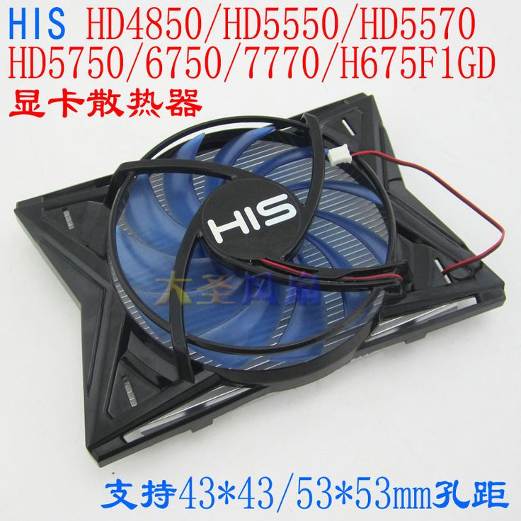 Find More Fans & Cooling Information about Original HIS HD4850 / HD5550 / HD5570 HD5750 / 6750/7770 / H675F graphics card cooler fan,High Quality cooler usb fan,China cooler misting fan Suppliers, Cheap cooler master cpu fan from William Electronic product Store on Aliexpress.com