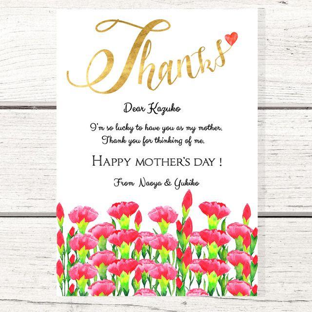 母の日に感謝を込めて♡ カード&ポスター