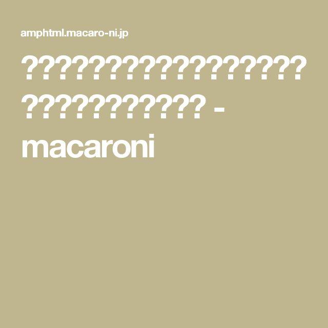 シェフに聞いた!卵焼きが驚くほどふわふわになる3つの鉄則 - macaroni