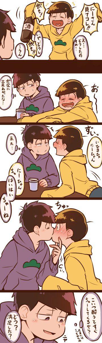 酔っ払い2(一十四) pic.twitter.com/7...