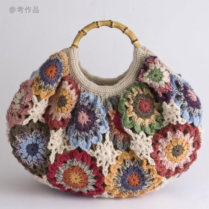 ao with <3 / crochet motif purse