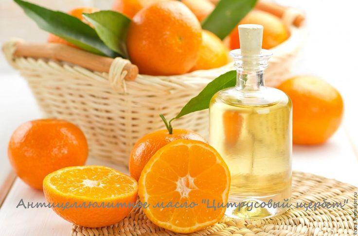 Купить Антицеллюлитное масло «Цитрусовый щербет» - ароматерапия, аромакосметика, масло для тела, масло для массажа