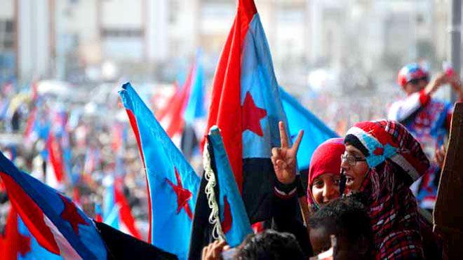 صور ايموجي الجنوب العربي علم جوجل South Arabia Emoji Google Yemen Flag Flag Emoji South Yemen