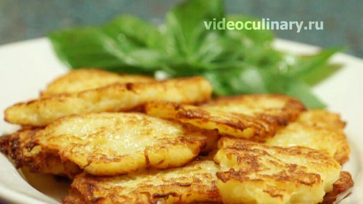 Картофельные оладьи. Картофель – 500 грамм  Молоко – 100 грамм  Мука – 30 грамм  Жир для жаренья – 30 грамм  Соль – 1 чайная ложка