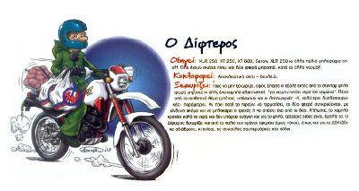 moto4w.jpg (96 KiB)  3495 προβολές
