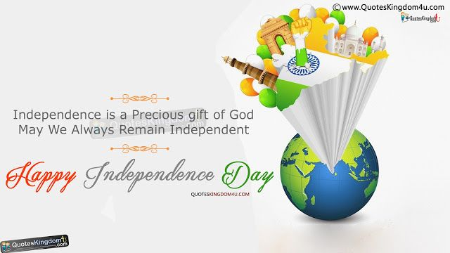 Best independence day quotes in Hindi, best independence day wallpapers in Hindi, best independence day SMS in Hindi, best independence day greetings in Hindi, best independence day songs poems shayari in Hindi, nice top independence day messages in Hindi, 15th august independence day quotes in Hindi, 69th indian independence day quotes in Hindi.