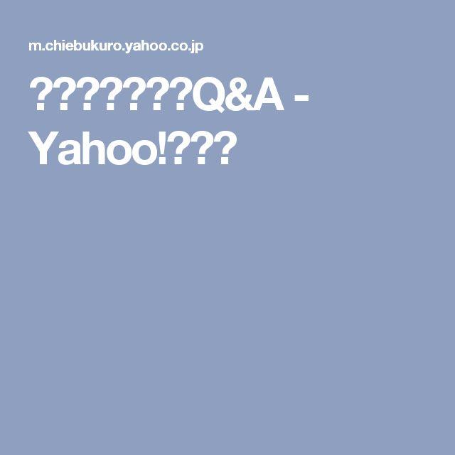 宇月颯に関するQ&A - Yahoo!知恵袋