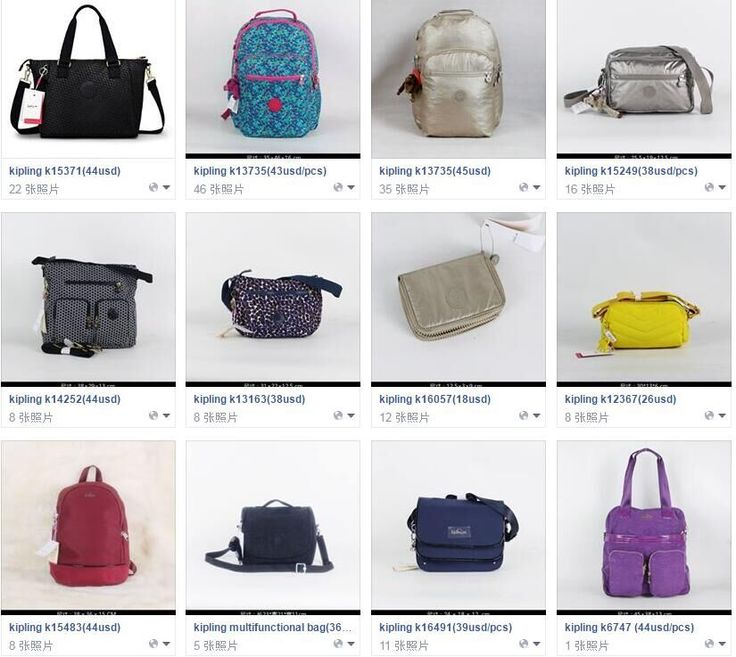 Latest Kipling handbags,backpacks,wallets,original quality,best price.