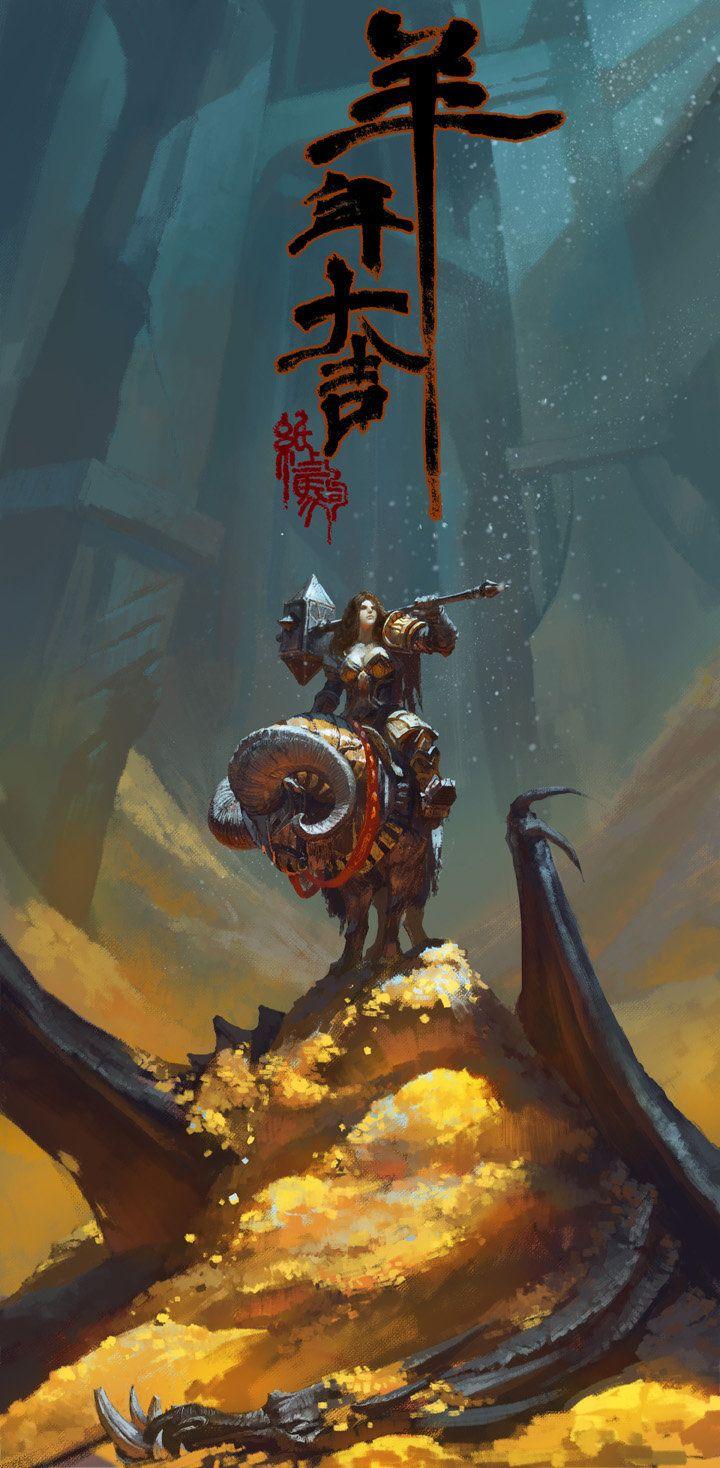 Golden Ram, Bayard Wu on ArtStation at https://www.artstation.com/artwork/4Xo5q