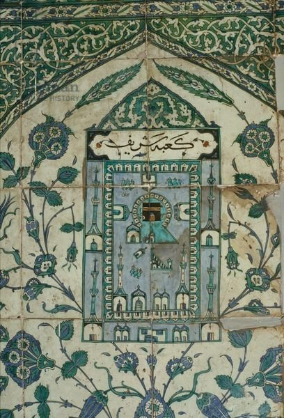 Tile with a representation of Mecca, 16th-17th century