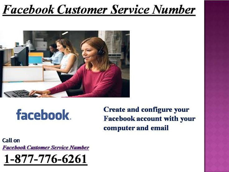 Don't need to efface dial @ 1-877-776-6261 a #Facebook #Customer #Service #Number