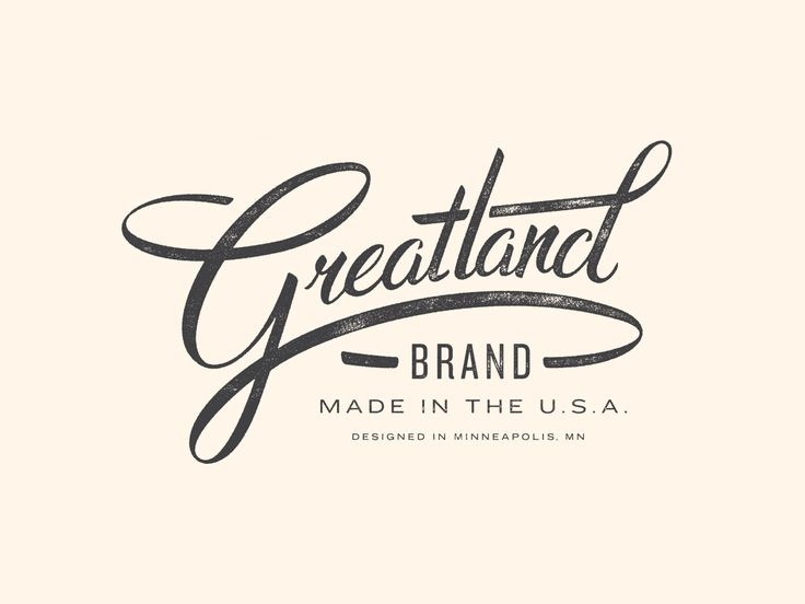 Greatland - Allan Peters, Though it is beautiful, it does look quite a bit like the Graeter's Ice Cream logo