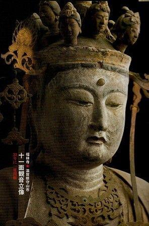 福林寺十一面観音/ 藤原時代 木造彩色