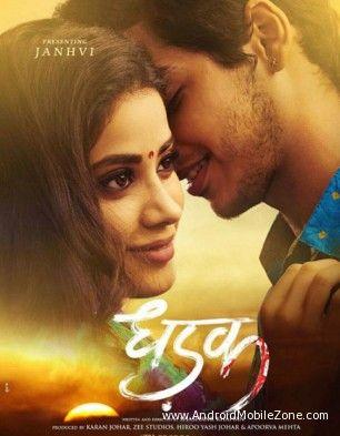 Free download dhadak (2018) hindi movie ringtones to your mobile.