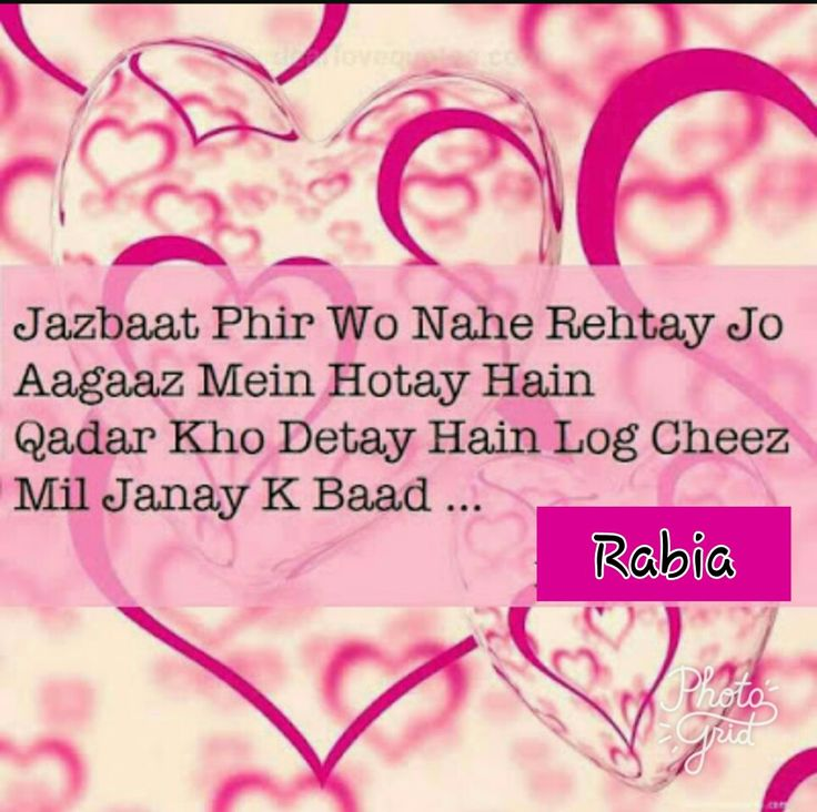8 best Mohabbat images on Pinterest | Caro diario, Dear diary and ...