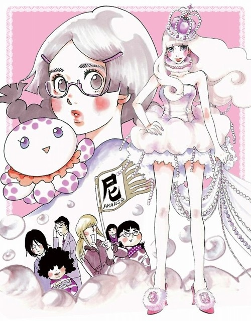 #PRINCESS #JELLYFISH  I loved this but it was WAY too short! It ended before it even began :(