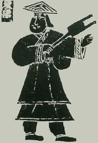 Yu the Great Controls the Waters. Depiction of Yu during the Han Dynasty.
