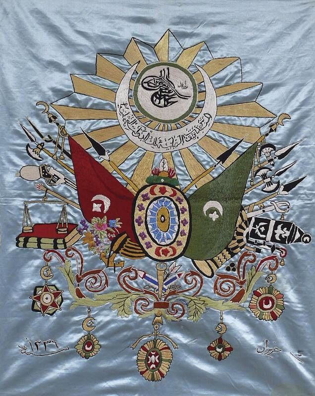 Ottoman empire logo