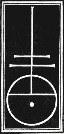 The typographer's mark of Venetian Nicolas Jensen, creator of the first Roman-style typeface. (View Larger)