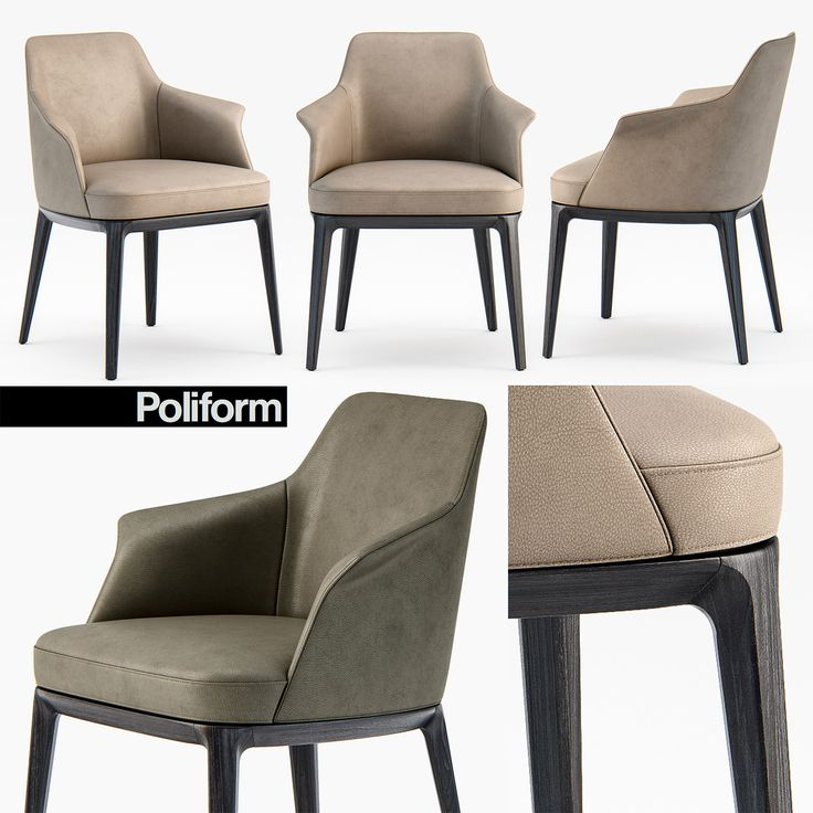 poliform sophie armchair dining chair 3D model | Стул ...