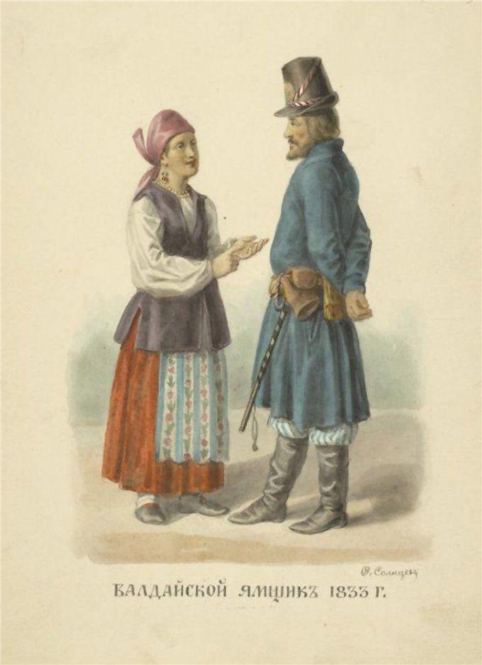Считай баба осень с сентября по шапкам и по лаптям