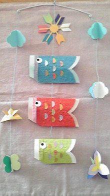 手作り 鯉のぼりの作り方【折り紙・布・ペーパークラフト】【無料素材】 - NAVER まとめ