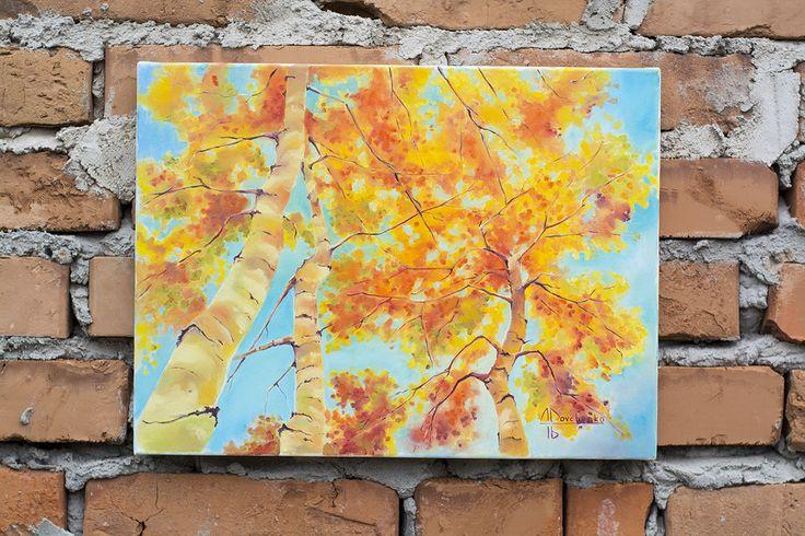 Autumn etude, oil on canvas 30x40, sold осенний этюд, масло холст 30Х40, продается