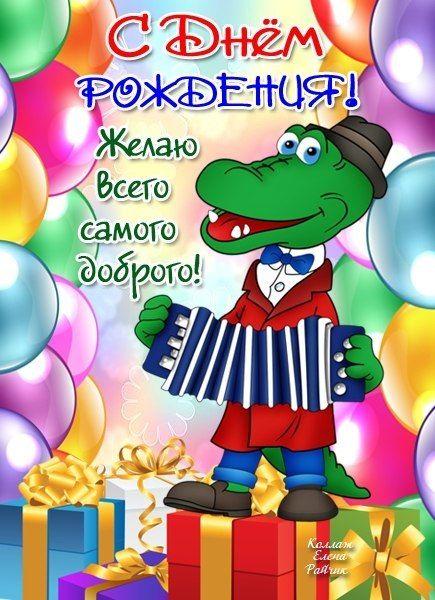 Открытка на день рождения братику 7 лет, поздравления картинки